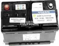 Batéria 760A 70Ah 278x175x190 mm (AGM)