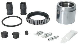 Opravná sada predného brzdového strmeňa (300/316/336mm kotúč) P3 S60 II(XC)/V60(XC) S80 II/V70 III/XC70 III